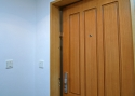 ADLO - Security door Aduo, profile design Veneer OAK, Wooden Decor doorframe, door security guard